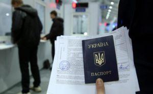 Временная регистрация для иностранных граждан