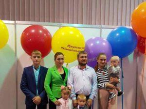 Предельный возраст для участия в програме Мододая семья в Иркутской области расширен до 40 лет