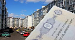 Использование маткапитала для участия в долевом строительстве жилья