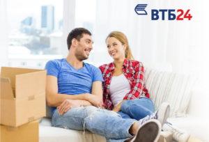 Ипотека для молодой семьи в банке ВТБ24
