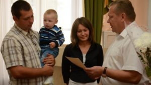 Реализация программы Молодая семья в Воронежской области