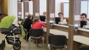 Регистрация ребенка по месту жительства через МФЦ