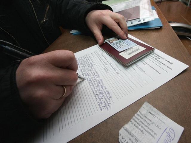 Какие документы нужны для подачи на развод в молдове