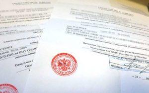 Регистрация по месту пребывания требуется в случае длительного проживания вне места жительства