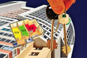 Приватизация квартиры в долевую собственность