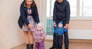 Обеспечение жильем молодых семей в Иркутске