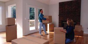Выписка из квартиры в связи с переездом на новое место жительства