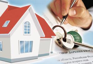 Особенности договора дарения недвижимого имущества