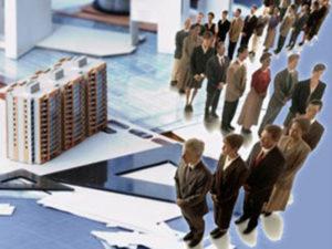 Порядок постановки в очередь на улучшение жилищных условий