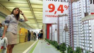 Ипотека для молодой семьи в Ставропольском крае