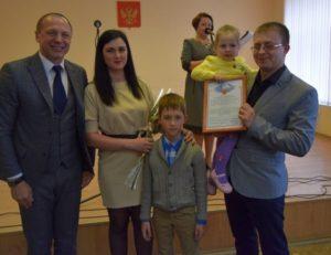 Вручение жилищных сертификатов молодым семьям в Туле