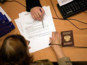 Прописка в приватизированной квартире производится по заявлению собственника помещения