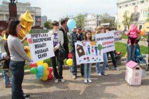 Вопросы реализации прогмаммы Молодая семья в Республике Татарстан