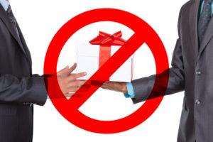 Ограничение на дарение недвижимости госслужащим