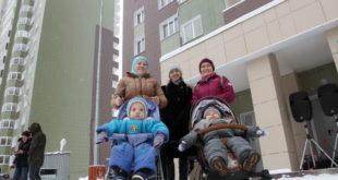 Обеспечение жильем молодых семей в Пермском крае
