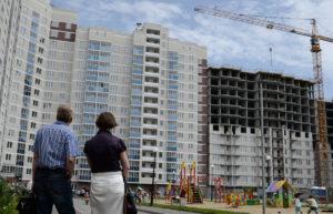Ипотечный кредит на покупку жилья в стоящемся доме