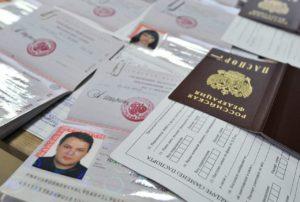 Регистрационный учет по месту жительства