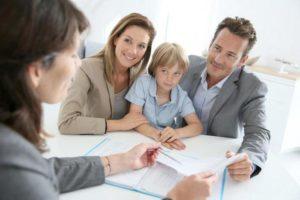 Подача документов для участия в программе молодая семья