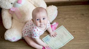 Ребенка необходимо поставить на регистрационный учет в течении двух недель после рождения