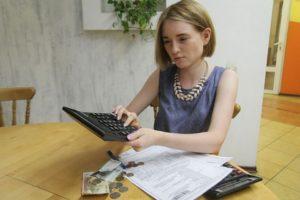 Размер дотации молодым семьям в Иркутске