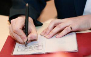 Постановка гражданина на регистрационный учет