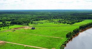 Продажа земельного участка выделенного многодетной семье