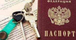 Регистрация в квартире без согласия всех собственников