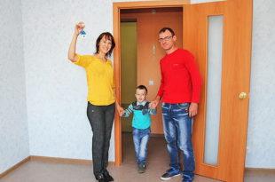 Помощь в приобретении квартир в Самаре по программе Молодая семья