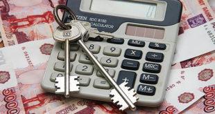 Расходы на приватизацию жилья