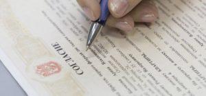 Согласие супруга на дарение недвижимости заверяется нотариусом
