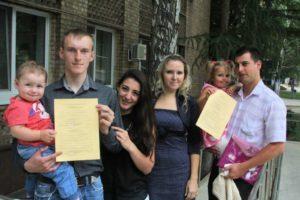 Предоставление жилищных сертификатов молодым семьям в Самарской области