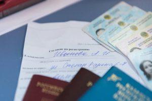 Согласие на регистрацию по месту пребывания
