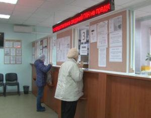 Получение сведений в кадастровой палате