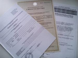 Техпаспорт требуется при оформлении ипотеки