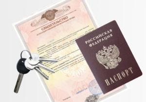 Документы необходимые для получения техпаспорта