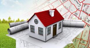 Кадастровый номер объекта недвижимости