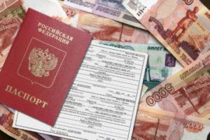 Оплата госпошлины при замене паспорта