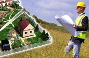 Требования к участку под строительство дома