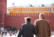 Величина московской пенсии