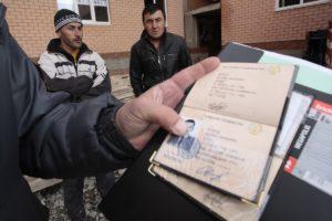 Проверка регистрации иностранных граждан