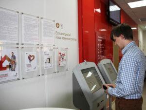 Информационный терминал МФЦ