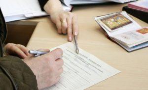 Подтверждение прописки требуется при регистрации сделок с недвижимостью