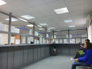 Подача документов в Росреестр