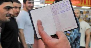Прописка иностранных граждан