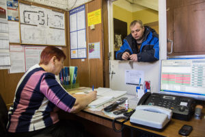 Получение справки о регистрации по месту жительства в ЖЭКе