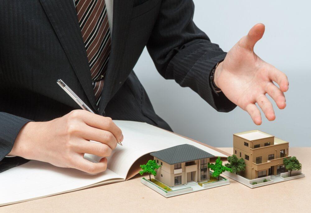 жилищная консультация